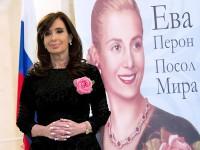 Двусторонний год культуры России и Аргентины набирает обороты