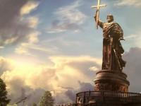 В Мосгордуме отказались отменять установку памятника князю Владимиру
