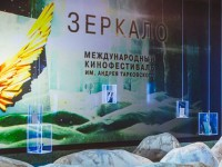 На фестивале «Зеркало» покажут более 120 фильмов