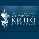 Московский кинофестиваль расширил конкурсную программу