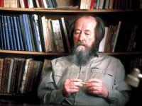 Солженицын: от истоков к славе