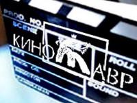 В Сочи открылся фестиваль «Кинотавр»