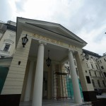 Мосгорнаследие: консерваторию могут оштрафовать на сумму до 5 млн руб. из-за пожара