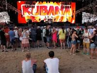 Калининградские власти объявили об отмене фестиваля Kubana