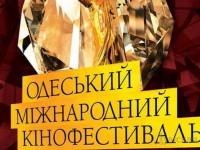 Фильм Алексея Федорченко участвует в конкурсе Одесского кинофестиваля