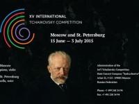 Пианисты вступили в борьбу за награды Конкурса имени Чайковского
