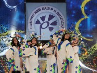 В Витебске откроется «Славянский базар»