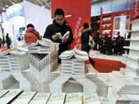 Три российских писателя представят страну на Пекинской книжной ярмарке
