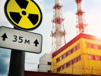 На фестивале «Край Света» показали фильм о «Фукусиме