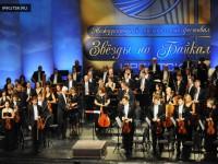 В Иркутске продолжается фестиваль «Звёзды на Байкале»