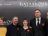 Фильм «Батальонъ» получил гран-при на кинофестивале в Каталине