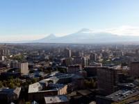 Первый Ереванский фестиваль дудука открывается в Армении