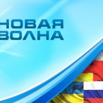 """Гран-при конкурса """"Новая волна"""" получил певец из Хорватии"""