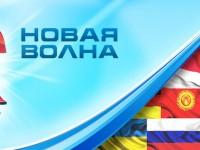 Гран-при конкурса «Новая волна» получил певец из Хорватии