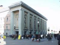В Театре Вахтангова состоится премьера спектакля «Возьмите зонт, мадам Готье!»