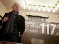 В МХТ им. Чехова вручили памятные ювелирные «Чайки»