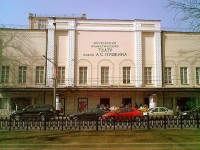 В Театре имени Пушкина состоялась премьера спектакля «Кошки-мышки»