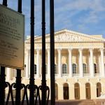 Русский музей планирует открыть филиал на Кубе