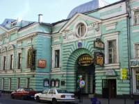 В театре «Геликон-опера» представили первую премьеру сезона