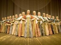 Омский русский народный хор выступил в Москве