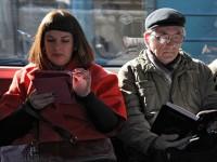 Объявлены финалисты всероссийского конкурса «Самый читающий регион»