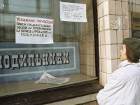 Фотовыставка о дефиците открывается в МАММ