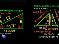 Весь курс школьной геометрии — в калькуляторе. Easy Geometry Calculator приложение на Андроид