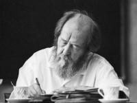 В России начался конкурс чтецов среди школьников «Солженицын вслух»