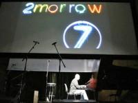 В Музее Москвы стартовал фестиваль современного кино «2morrow/Завтра»