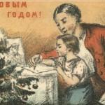О встрече Нового года во время войны рассказывает выставка в Уфе