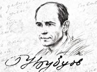 Николай Рубцов: Я умру в крещенские морозы