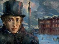Замужем за Пушкиным