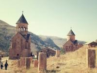 Исторический музей готовит выставку «Армения. Легенда бытия»