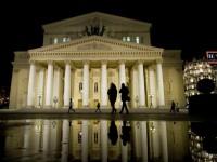 В Большом театре открылся перекрестный Год туризма России и Франции
