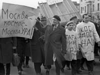 «Привет, потомки!» О чем кричит нам Гагарин из прошлого