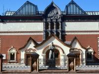 В Третьяковской галерее открывается выставка двух работ Кандинского