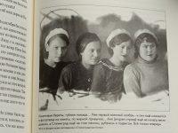 Дневники детей войны