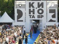 В столице объявили программу фестиваля «Кинотавр»