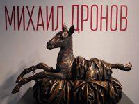 Выставка скульптура Михаила Дронова открылась в Третьяковке