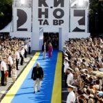 """В Сочи стартует фестиваль """"Кинотавр"""""""