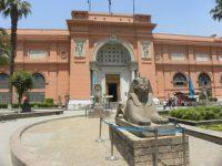 Древнейшие письмена на папирусах выставлены в Египетском музее