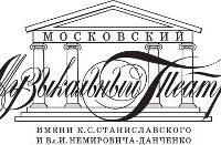 В Театре Станиславского и Немировича-Данченко готовятся к премьере балета «Анна Каренина»