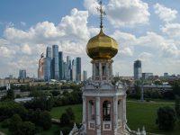 РПЦ готова сохранять музеи в зданиях, передаваемых ей государством