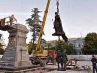 В Крыму спустя почти век после демонтажа открыли памятник Екатерине II