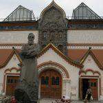 """""""Третьяковка"""" может стать официальным логотипом музея"""