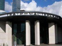 В репертуаре театра «Мастерская Петра Фоменко» появятся 6 новых спектаклей