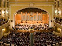 Московская консерватория отмечает 150-летний юбилей грандиозным гала-концертом