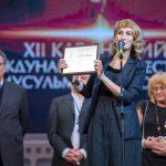 """""""Золотой минбар"""" наградил лучшие фильмы"""