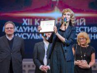 «Золотой минбар» наградил лучшие фильмы