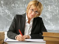 Сегодня отмечается День учителя
